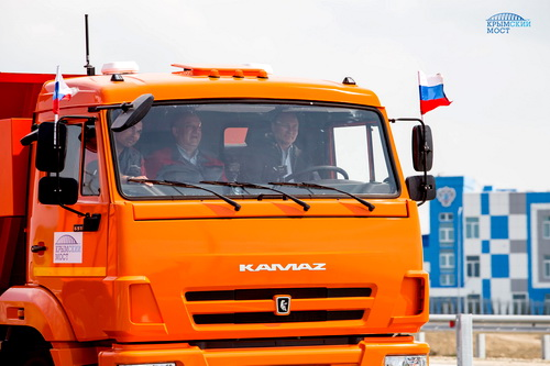 Крымский мост: два года работы в штатном режиме