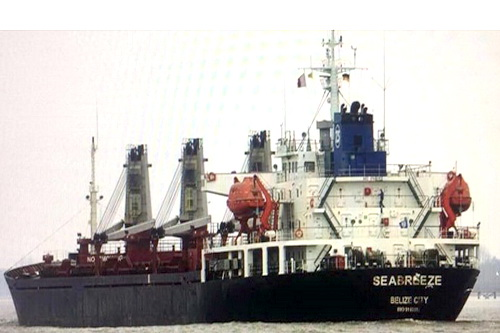 Арест судна с «российским следом» – не прецедент, а явление?