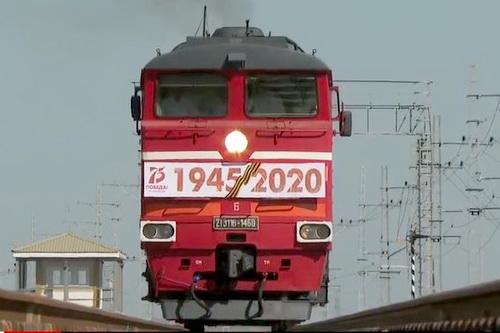 На полуостров пошли грузовые поезда 0 (0)