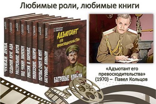 Его превосходительство Юрий Соломин 5 (1)