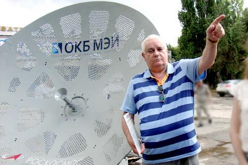Крым — очень космическое место на земле 5 (5)