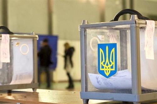 Региональные выборы на Украине: растет спрос на популизм 0 (0)