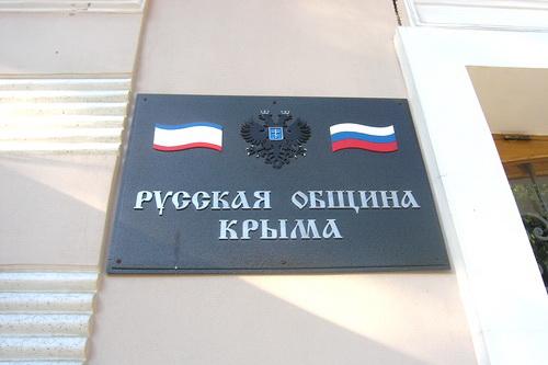 Поправки к Конституции усиливают Россию и ослабляют позиции российских либералов 5 (3)