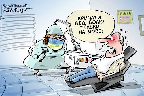 На Украине появился новый шпрехен-фюрер