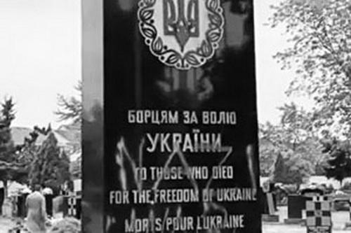 Оказывается, украинский нацизм в Канаде есть! 5 (4)