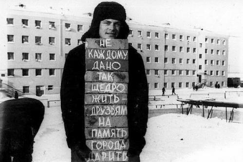 Путинская десятилетка 5 (3)