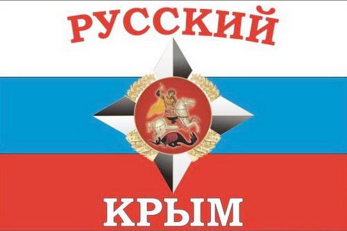 «Русский Крым»: русская идея в Крыму становится сильней и идет во власть