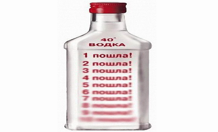 Oblico Morale по-украински, или Дело – табак