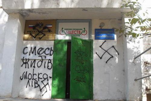 Месть украинских национал-фашистов
