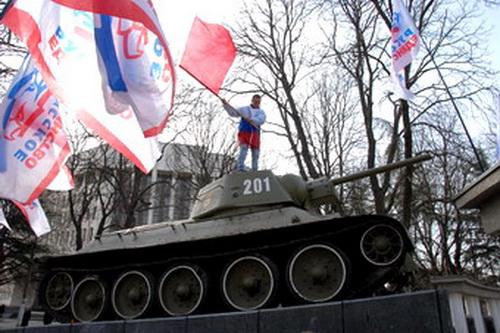 Да — защитникам Отечества! Нет — ОУН-УПА!