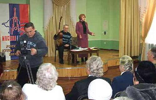 Защищая русский язык, мы не должны забывать об учителях русского языка