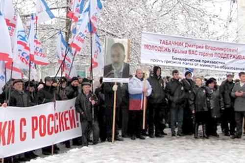 Забытый Александр Сергеевич