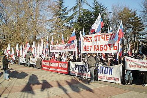 Крымчане недовольны Конституцией АРК