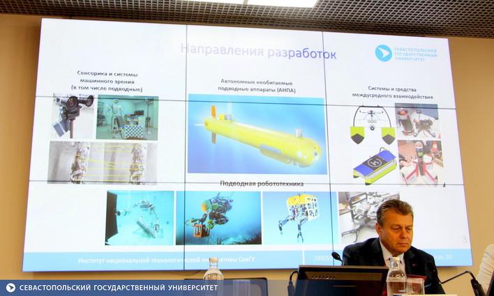 В СевГУ будет создан Институт морского приборостроения