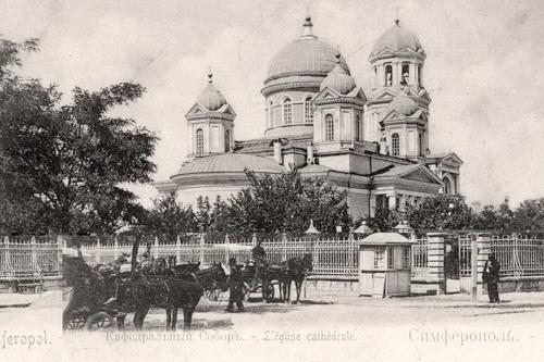 Фотографии старого Симферополя