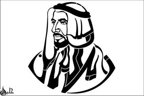 При Обаме саудиты увеличили пайку российским террористам