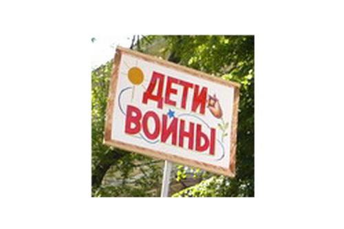 Язык обучения – русский!