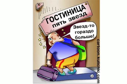 Cевастополь защищает Табачника