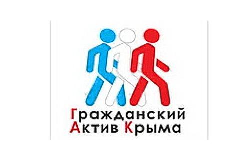 «Общество — в Европу, государство …»