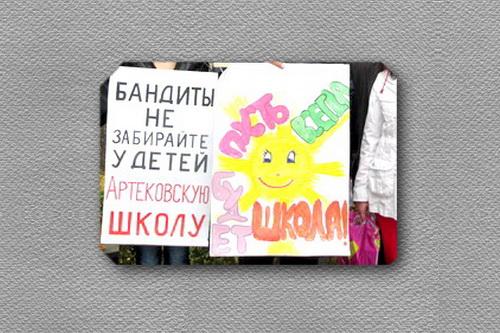«Это очередная провокация украинских националистов!»