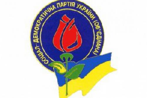 «Русское Единство»: поддержим Януковича — поднимем Крым!