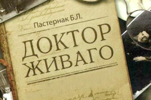 «Реформаторы» русской орфографии