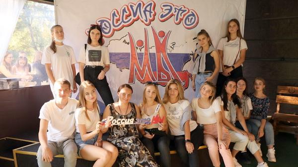 В работе форума приняло участие 100 человек крымской молодежи