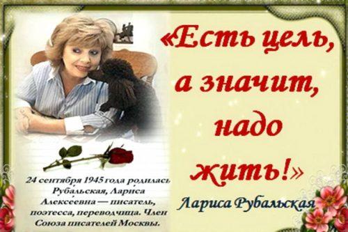Шестой раз Александра Лукашенко