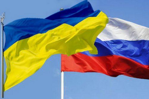 Украинские узлы