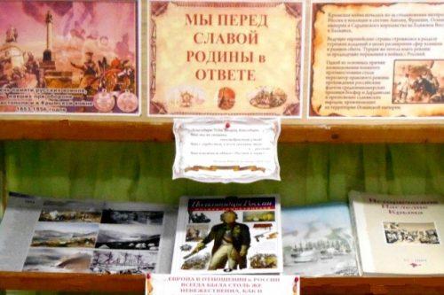 «Соранг» Константина Паустовского и «Алые паруса» Александра Грина