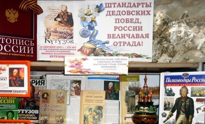 Штандарты дедовских побед, России величавая отрада