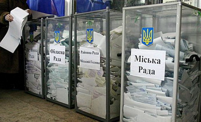 Заслуживает внимания: на Украине голосование