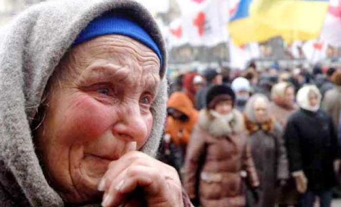 Геронтоцид по-украински
