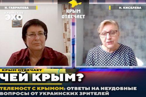 Сможет ли Кубань напоить Крым?
