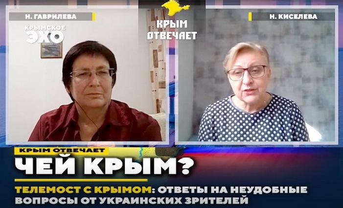 Почему крымчане на референдуме 2014 года были столь единодушны?