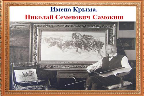 Ученые Севастопольского госуниверситета научились передавать энергию на расстоянии