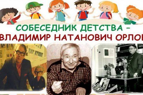 Сергей Аксёнов: Главное — скорость реакции на обращения граждан