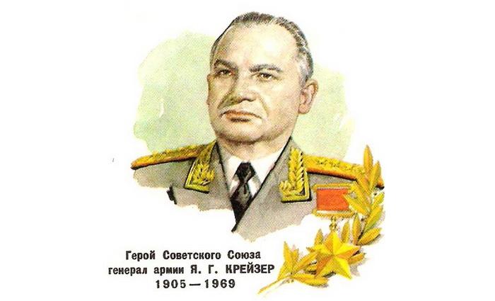 Солдаты Победы: нетипичный генерал