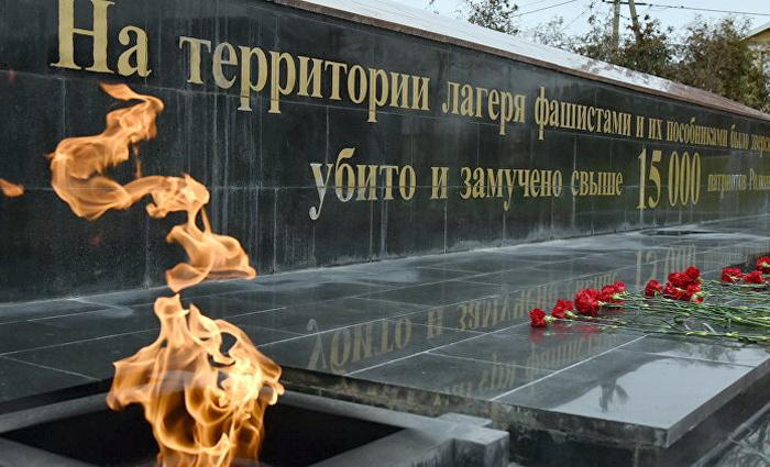 Не дадим забыть Нюрнберг