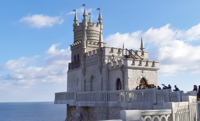 Замок федерального значения