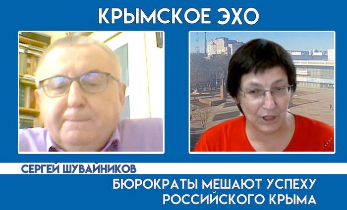 Что новенького, Крым?