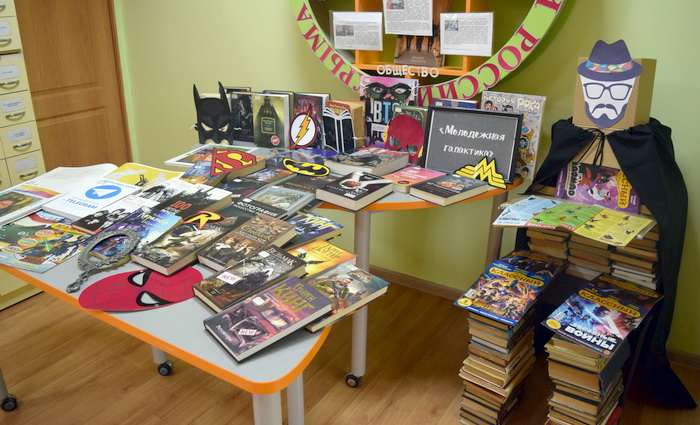 МИКС: Молодежь. Искусство. Книги. Субкультура