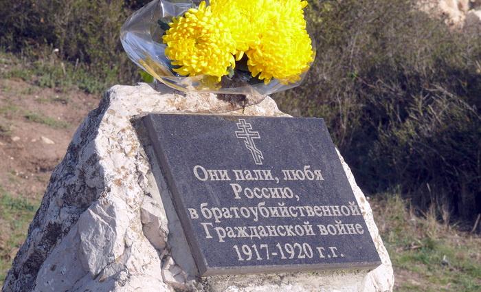 Русский Исход – в памяти севастопольцев