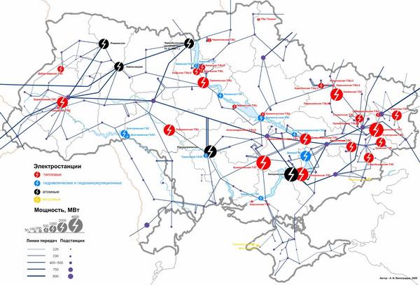 Энергетическая система Украины, 2017 год (на этой киевской схеме еще указаны электросети, ведущие в Крым, но уже не отмечены станции генерации)