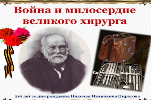 О политиках-уголовниках, крымских экспертах и депутатах