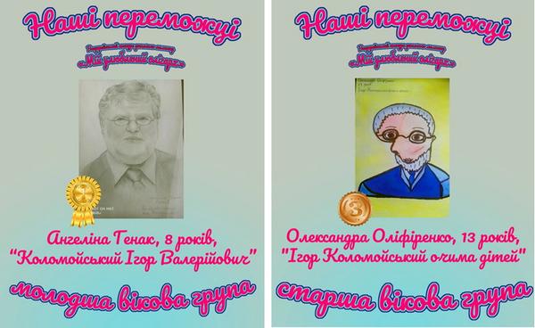 Самому мудрому и удачливому организа… простите, олигарху — сразу два портрета. Два — не один, много не будет