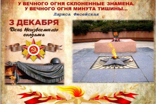 Киеву денег не дали, и не скоро дадут