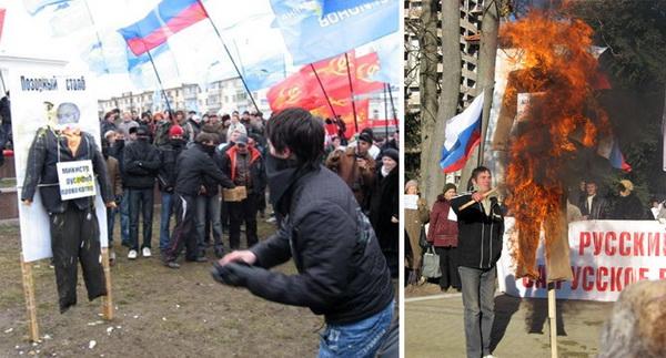 Чучело Ивана Вакарчука недовольные насильственной украинизацией молодые крымчане сжигали трижды за 2007-2008 годы