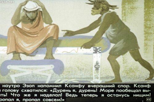 Миссия Украины в мире: мешать