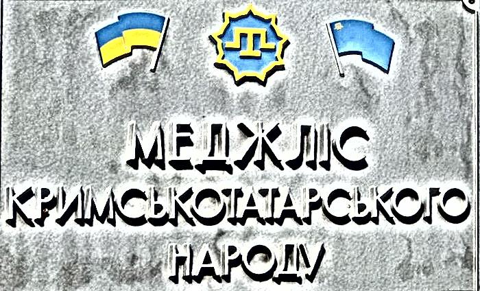 Как меджлис Севастополь потерял